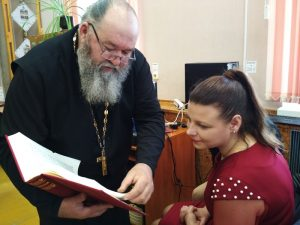Тематический урок «Жизнь и деятельность святых Кирилла и Мефодия».